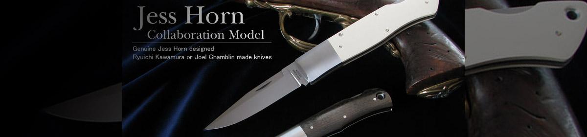 ナイフの話