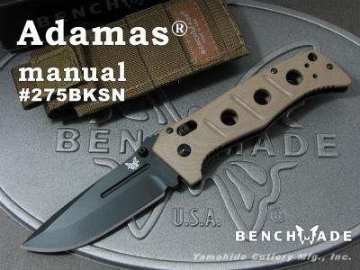 ベンチメイド 275 アダマス 軍用ナイフ アーミーナイフ