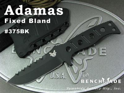 ベンチメイド 375 アダマス 軍用ナイフ アーミーナイフ