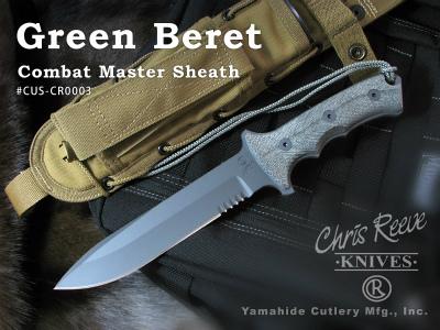 グリーンベレー ナイフ アーミーナイフ 軍用ナイフ