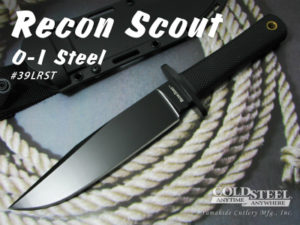 コールドスチール リーコンスカウト アーミーナイフ 軍用ナイフ