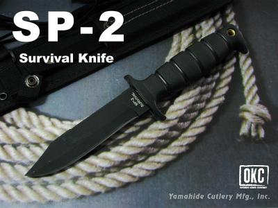 オンタリオ SP2 SP-2 エアフォース サバイバル 軍用ナイフ アーミーナイフ
