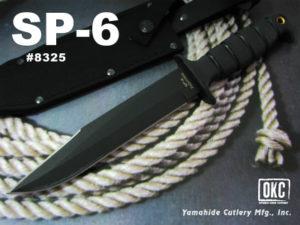 オンタリオ スペックプラス アーミーナイフ 軍用ナイフ ファイティングナイフ