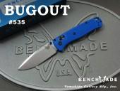 ベンチメイド 535 軽量 ナイフ