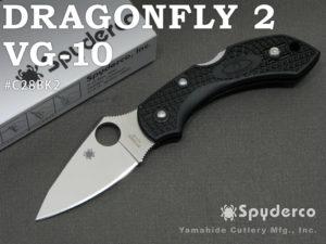 スパイダルコ ドラゴンフライ 軽量 ナイフ