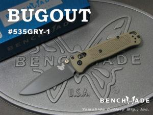 ベンチメイド 535GRY-1 軽量 ナイフ